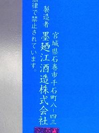 6608.JPG