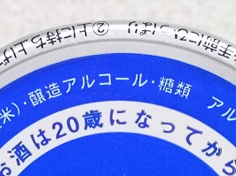 6702.JPG