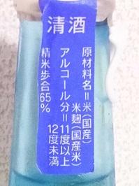 6811.JPG