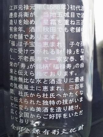 6871.JPG