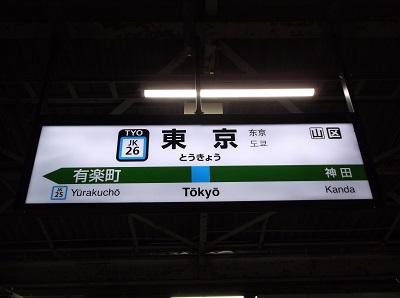 akita2018001.JPG