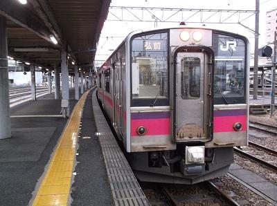 akita2018013.JPG