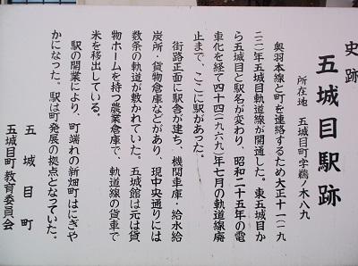 akita2018022.JPG