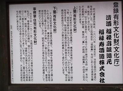 akita2018026.JPG
