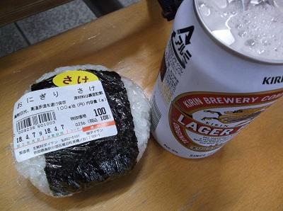 akita2018057.JPG