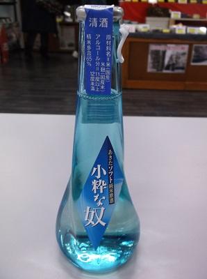akita2018072.JPG
