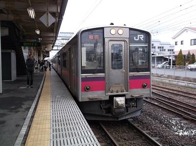 akita2018077.JPG