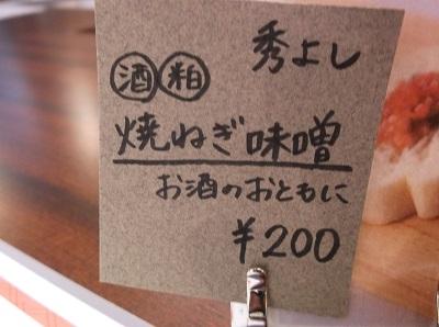 akita2018087.JPG