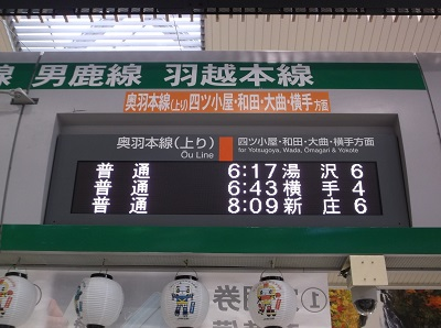 akita2018098.JPG