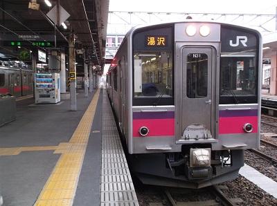 akita2018099.JPG