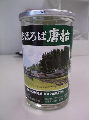 akita2018119.JPG