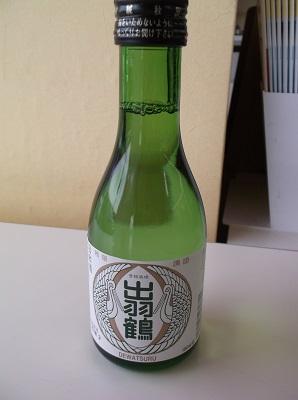 akita2018133.JPG