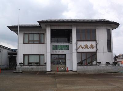 akita2018136.JPG