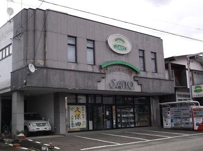 akita2018138.JPG