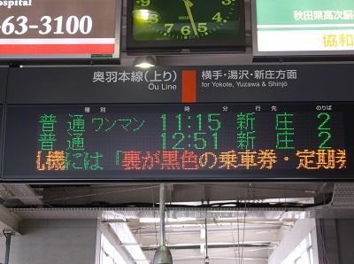 akita2018141.JPG