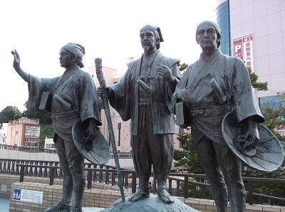 daigoishi01.JPG