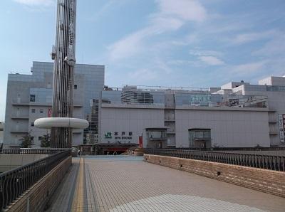 daigoishi02.JPG