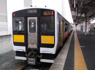 daigoishi04.JPG