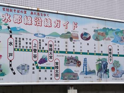 daigoishi05.JPG