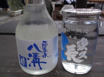 daigoishi16.JPG