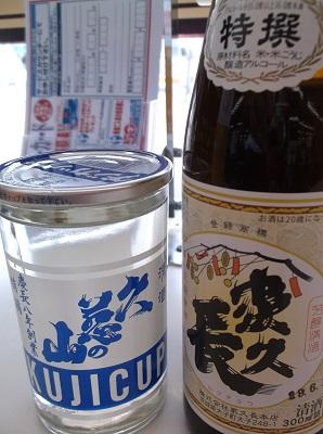 daigoishi17.JPG