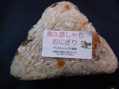 daigoishi19.JPG