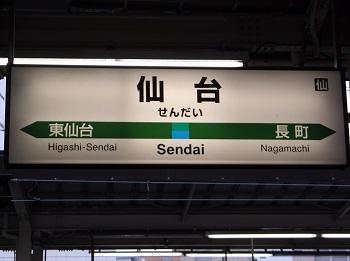 ishimura02.JPG