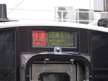 ishimura04.JPG