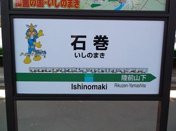 ishimura07.JPG