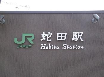 ishimura21.JPG