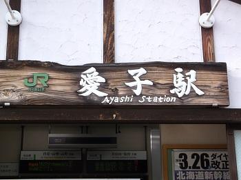 ishimura22.JPG