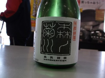 ishimura24.JPG