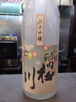 ishimura34.JPG