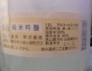 ishimura35.JPG