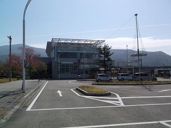 ishimura44.JPG