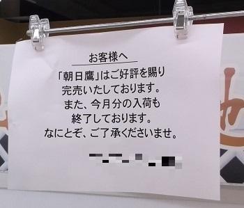 ishimura46.JPG