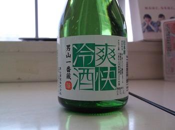 ishimura47.JPG