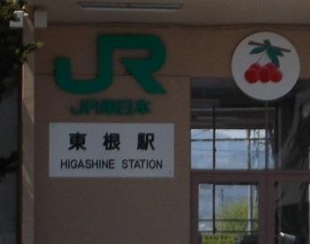 ishimura50.JPG