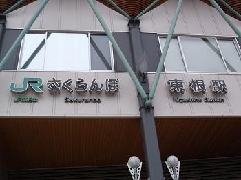 ishimura51.JPG
