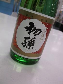 ishimura53.JPG