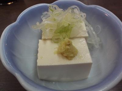 kashiita64.JPG