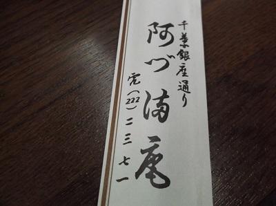 kashiita73.JPG