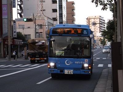 kashiita74.JPG