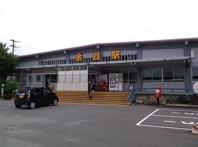 kime009.JPG