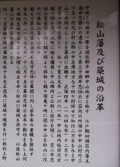 kime012.JPG
