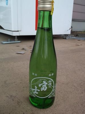 kime021.JPG