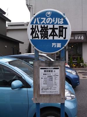 kime022.JPG