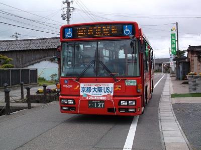 kime024.JPG