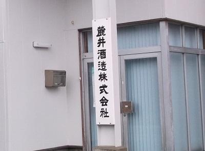 kime041.JPG
