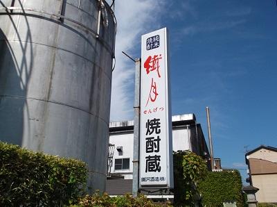 kumakuma064.JPG